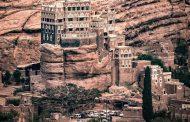 Chiêm ngưỡng cung điện cổ kính nằm cheo leo trên chỏm núi đá
