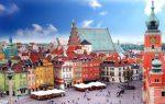 Những địa điểm du lịch nổi tiếng tại Ba Lan không thể bỏ qua